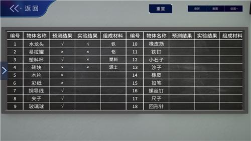 23_副本.png